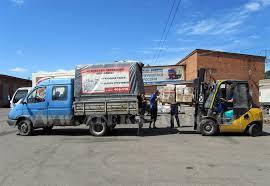 Сократ транспортная компания одинцово ru Бухгалтерский учет международная транспортная компания отслеживание товара и аудит Отчет по практике Бухгалтерский учет на примере ООО Сатурн