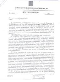 Отчет по практике в администрации сельского поселения Обмен файлами  отчёт по практике в соцзащите