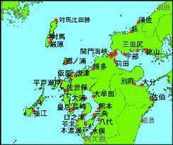 潮見 表 熊本
