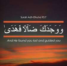 40 Inspirational Quran Quotes With Beautiful Images Stunning Quotes Quran