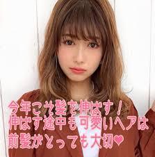 井川遥 Instagram Posts Gramhanet