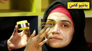 biocos age reversal magic serum anti aging tips beauty tips urdu hindi