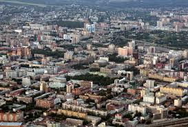 Резултат слика за novosibirsk