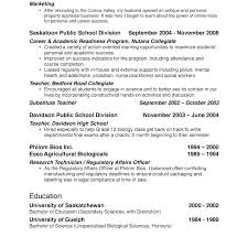 Personal Interests On Resumes Interest For Resume Interests A Personal Section Successmaker Co