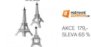 Kovové Puzzle 3d Eiffelova Věž 179 Kč