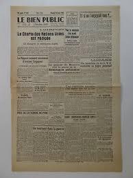 Usa San Francisco Charte Des Nations Unies 22 Juin 1945 Le