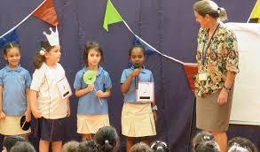 <b>Arabic</b> / Islamic Group | <b>Star</b> International School, Mirdif