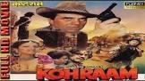Amrish Puri Kohraam Movie