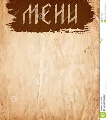 Menu Of Restaurant On The Old Paper Background Stock