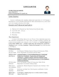 best objectives in resumes best job objectives for resume civil service resumes career