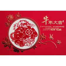 How to say chinese new year greetings in chinese? Auspicious Chinese New Year Year Of The Ox Set Of 5 Cards
