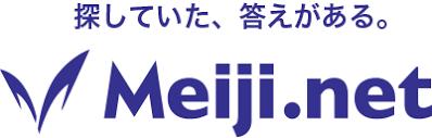「明治大学発の情報サイト「meiji.net」」の画像検索結果