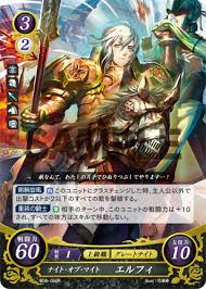 Effie: Knight of Might B06-066R - Fire Emblem 0 Cipher Singles » Booster  Series » B06: Storm of the Knights' Shadows - Kanagawa Cards