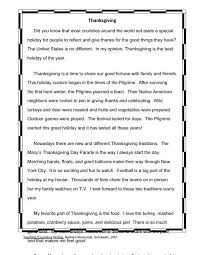 my favorite holiday essay essay writing android apps on google play google play my favourite holiday essay