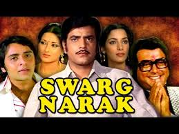 Image result for film (Swarg Narak)(1978)