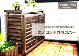 outdoor air conditioner cover information wooden covers exterior diy wall outdoor air conditioner cover