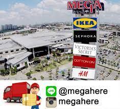Mega Here : รับซื้อของจากห้างเมกาบางนา - Home