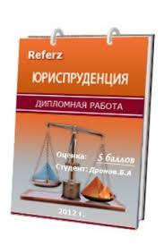 Материал Курсовая работа инклюзивное образование в доу курсовая работа инклюзивное образование в доу