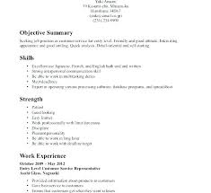 Receptionist Resume Objective Classy Objective For A Receptionist Kenicandlecomfortzone
