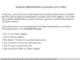 Medical Administrative Assistant Cover Letter Medical Administrative