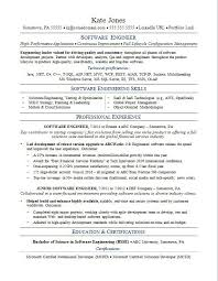Software Engineer Resume Examples