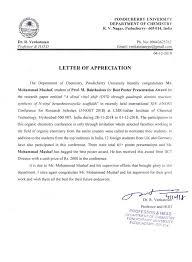Letter Of Appreciation Pondicherry University