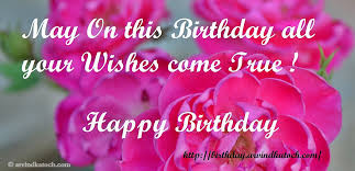 World Many U 1 Birthday Wish Happy »