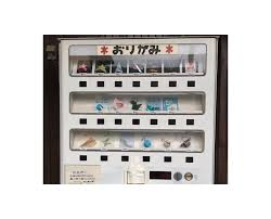 Vending Machine News Stunning Origami Vending Machine Makes News Around The Country Japan Today