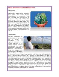essay about inventions and discoveries jpg cb  essay about inventions