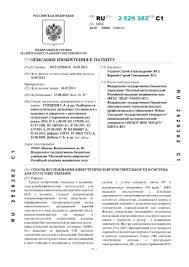 РЕЦЕНЗИЯ на магистерскую диссертацию Виолетты Андреевны Лукомской  ru 2 529 382 c1