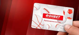 Работа в, москве: вакансия, кассир-операционист в компании, фонбет