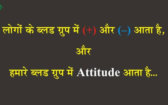 boys attitude status in hindi