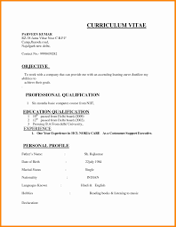 29 Unique Resume Format For Computer Science Engineering Students