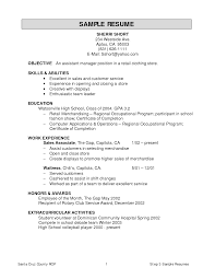 Remarkable Resume For Retail Clothing Store For Retail Store Resume