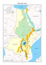 أطلس دول حوض نهر النيل 🌍أكثر من ٥٠ خريطة بدقة عالية