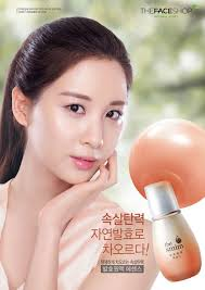 from the y cfs of soju to the stylist fashion shoots nature republic created in march 2009 nature republic is a cosmetics brand that