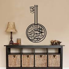 Home Decorative <b>Vinyl Wall Sticker</b> Decals Home Decor Bedroom ...
