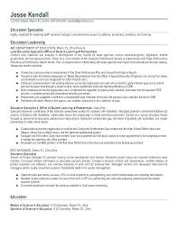 Examples Of Education Resumes Education Resume Objectives 9 Objective In For Teacher Job Sample