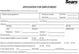 printable job application form job application images frompo sears job application pdf sears job application1 pdf starbucks job gnx14nq6