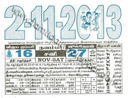 Monthly Calendar 2013 Tamil Monthly Calendar November 2013