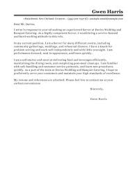 Cover Letter For Banquet Server Best Server Cover Letter Examples Livecareer