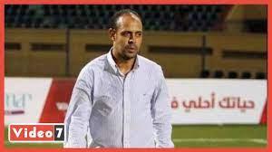 عماد النحاس: المواجهات مع ضحايا الأهلى لم تكن سهلة.. والزمالك ناد كبير -  YouTube