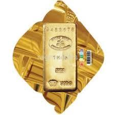 <b>Конверты подарочные</b> купить в Уфе (от 25 руб.) 🥇