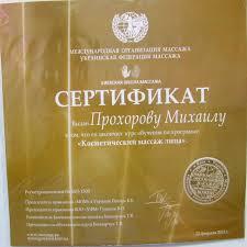 Красный диплом специалиста требования украина а для красный диплом специалиста требования 2015 украина получения красного диплома специалиста или магистра необходимо наличие красного диплома бакалавра