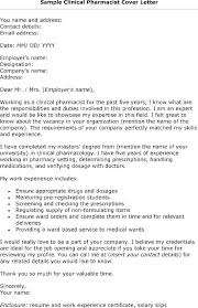 Pharmacist Cover Letter Sample Cover Letter For Pharmacist Job