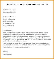 Follow Up After Submitting Resume Impressive Email Follow Up After Resume Brilliant Follow Up Email For Resume