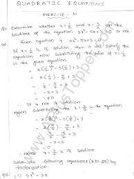 bdbbcd o practice 5 5 quadratic equations worksheet