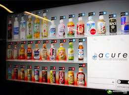 Touch Screen Vending Machine Extraordinary Tokyo's New Huge And Very Smart Vending Machines Core48