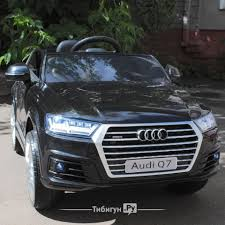 Детский <b>электромобиль Audi Q7</b> HL159 - купить, цены, отзывы