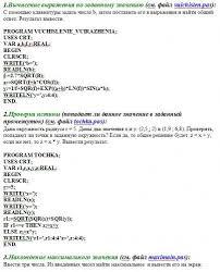 Программирование Скачать курсовые работы рефераты справочники  Скачать курсовую учебник справочник реферат бесплатно